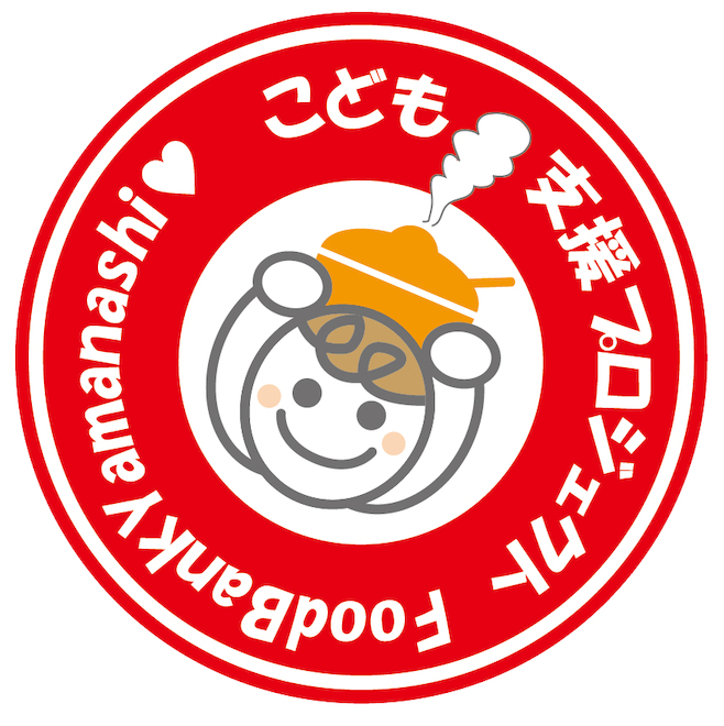 NPO法人 フードバンク山梨